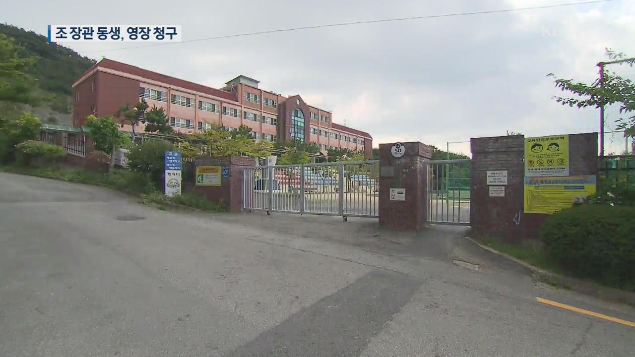 검찰, '공개 소환' 전면 폐지..'깜깜이 수사' 우려[ncsport 토토|버블 토토]