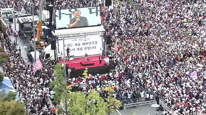 '보수의 분노' 표출한 광화문 집회..폭력 충돌 논란[커스텀 토토|드림 스쿨 토토]