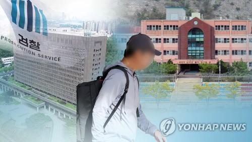 웅동학원 채용비리 수사확대…조국 동생 겨냥 (CG) [연합뉴스TV 제공]
