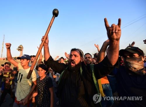 이라크 시위 사망자 40여명..시아파 지도자, 정부 비판(종합2보)[욜로 토토|리치 토토]
