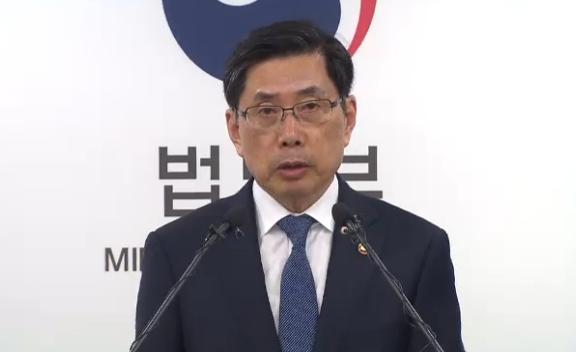 지난해 5월, 검사장 관용차 중단을 발표하는 박상기 당시 법무부 장관