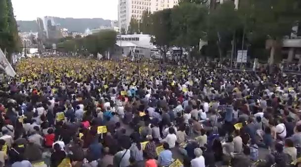 지난달 28일 검찰 개혁 촉구 집회