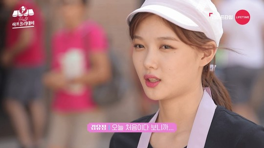 "<p>'Harp holiday' Kim Yoo-jung of the woven or the 'allies'of the first Alba challenge the price is revealed.</p><p>Lifetime channels 'Harp holiday'from actress Kim Yoo-jungs salty that Gelato shop Alba debut the 10 November in 7 days revealed. Kim Yoo-jung is ""a regular job, a job as a want to as hard as you want""is the aspiration to bring a challenge to start or pushed with the order of language as a barrier to confronting for. Italy San Gimignanos attractions Gelato shop in the 'challenge'falls on Kim Yoo-jung of the Alba challenge to our 'Harp holiday'is coming July 10 7 days 5 p.m. to a YouTube channel in public, Evening 8: 30 to a channel in the main broadcast.</p><p>Gelato shop first in the Alba challenge Kim Yoo-jung is each of their custom to understand for sales up through and get out as much as the enthusiasm of the show. However, all other language and 48 in the menu in embarrassment for Kim Yoo-jung is ""shooting""to connect to the ""now wait a minute but you cant?""He said to use her share of the penalty with a.</p><p>Kim Yoo-jung is"", or avoid to go near him. . ""And now the damage like, and, adoring to learn to position itself struggling in. Night Gelato name and Italy to study the enthusiasm to look at the Gelato eating is not even missed it.</p><p>Woven throughout the one of the first in Alba work for Kim Yoo-jung is Italys attractions: winery visit a farm for a lovely look even unveil. Kim Yoo-jung is a direct wine grape dusting on the one hand, natural truffle picking in order to a puppy mill and unexpected care to design.</p>"