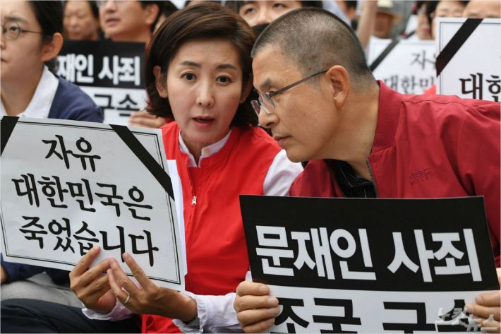 [단독] 한국당, 反조국 시위곡 '자유결전가' 제작..집회 장기화 대비