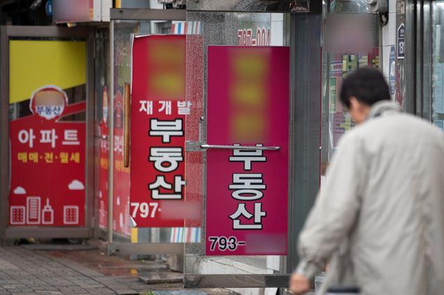 서울 용산구에 위치한 부동산 중개업소 밀집지역. 뉴스1