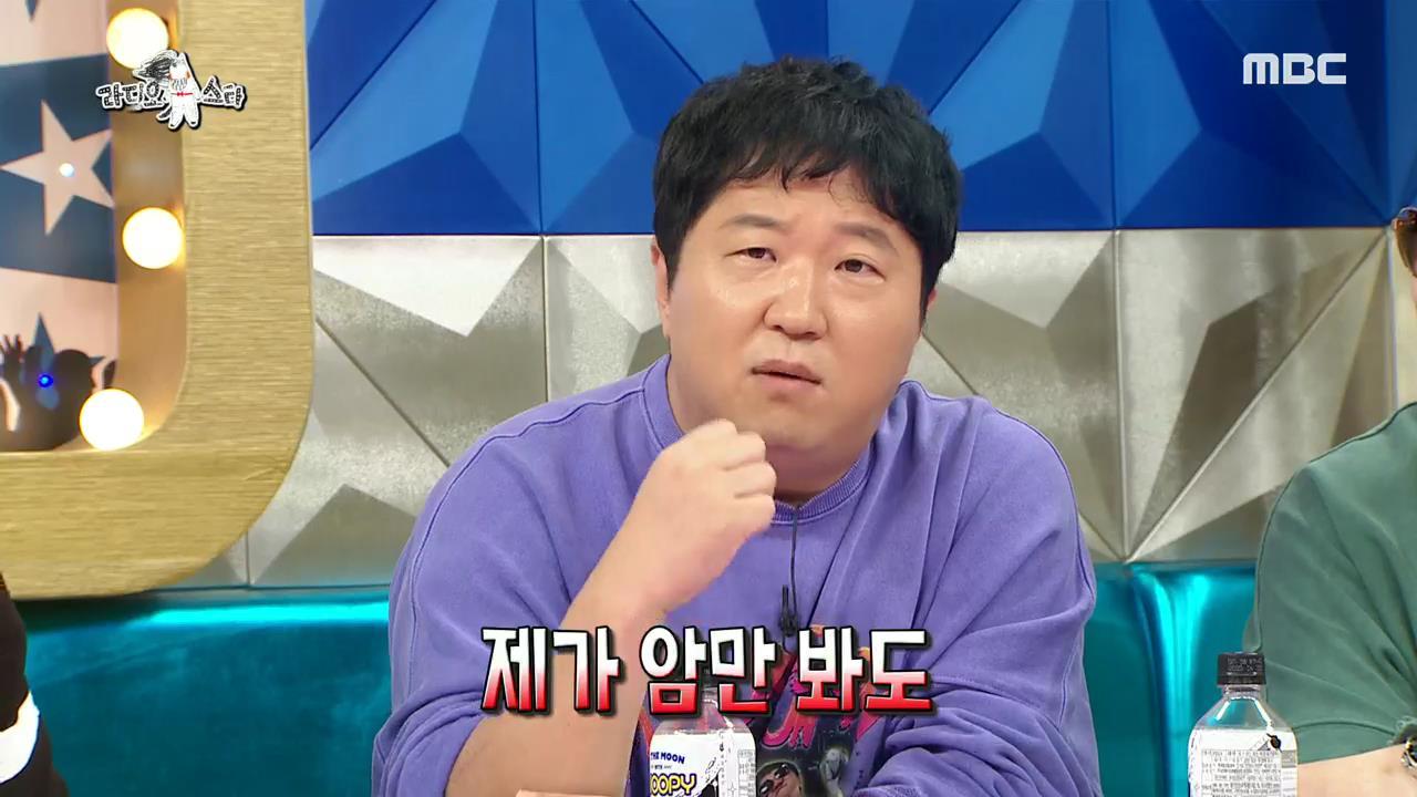 '라디오스타' 정형돈