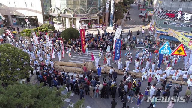 '1592년 조선, 동래를 만나다'..부산 동래읍성 역사축제