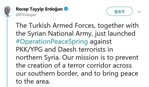 레제프 타이이프 에르도안 터키 대통령 트윗 [트위터 캡처]