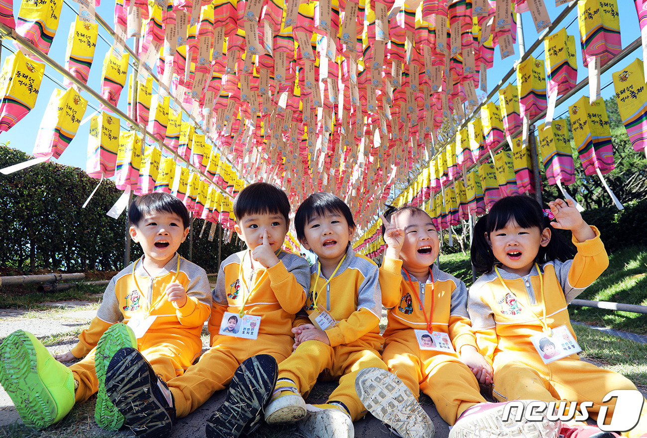 동래읍성역사축제 찾은 어린이들
