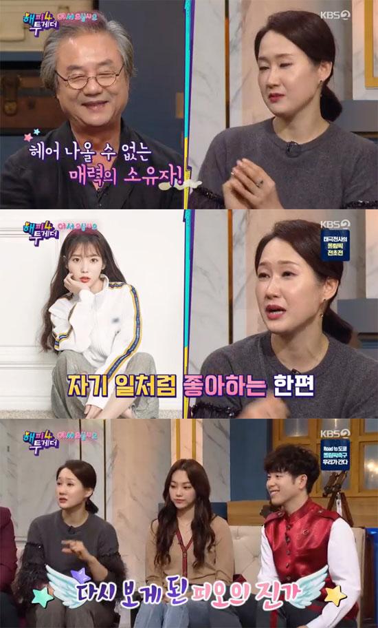 """[종합]""""'호텔델루나' 우정 포에버"""" '해투4' 정동환♥아이유→배해선..."""