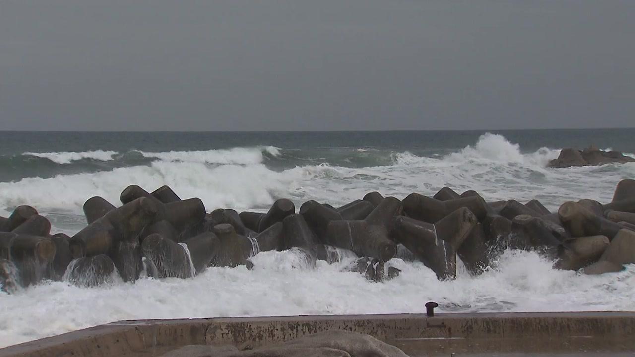 태풍 '하기비스' 일본으로 향했지만..동해안 간접 영향