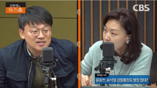 """하어영 """"'윤석열 접대' 진술 있었지만 조사 없었다"""""""
