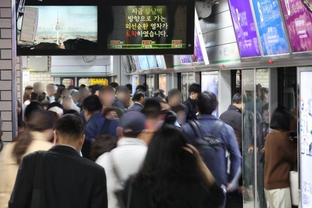 서울 1~8호선 지하철 파업 예고..운행 지연 불가피할 듯