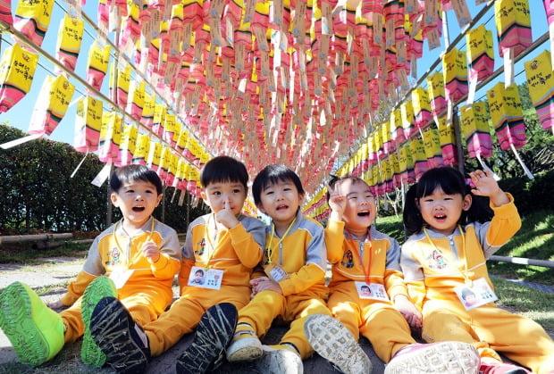 부산 동래읍성 역사축제