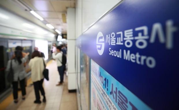 지하철 파업, 서울지하철 1·3·4호선 운행 지연 '퇴근길 혼잡'