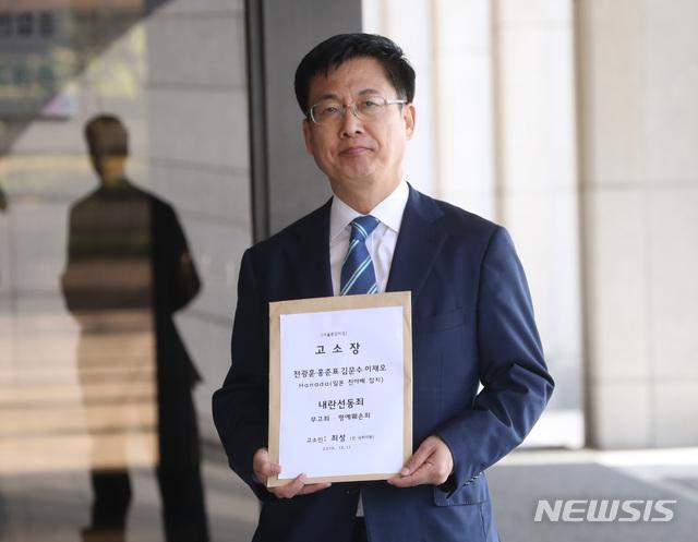 홍준표·김문수·전광훈·이재오·지만원, 무더기 고발당해 '왜?'
