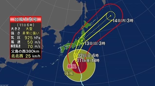 【서울=뉴시스】태풍 19호 하기비스가 오는 12~13일 일본 열도를 지날 전망이다. 사진은 NHK 갈무리. 2019.10.11
