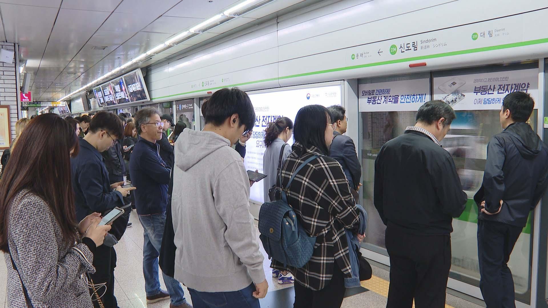 서울지하철 1~8호선 준법투쟁..파업 위기감 고조