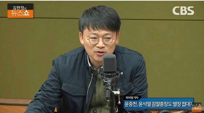 """[인터뷰] 하어영 """"윤석열 접대, 3명 이상 핵심 증언 있다"""""""
