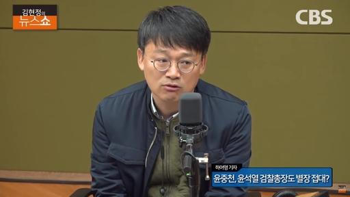 하어영 기자, 누구?..'윤석열 접대 의혹' 보도 전 과거 이력 '재조명'