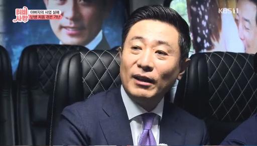"""대입, 결혼, 입사..방송인 김범수 """"나는 재수의 아이콘"""""""