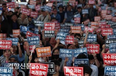 전국대학생연합 주최로 지난 3일 오후 서울 종로구 대학로 마로니에 공원 앞에서 열린 조국 법무부 장관 사퇴 촉구 촛불집회 참가자들이 손팻말을 들어보이고 있다. 연합뉴스.