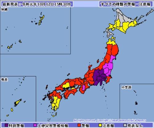 태풍 하기비스 관련 일본 경보·주의보 발령 지역. 자주색 지역에 최고 레벨인