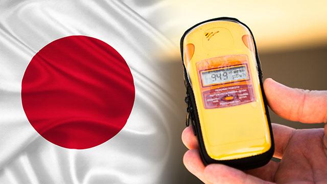일본산 해산물 만2천 톤, 방사선감시기 없는 항만 통해 수입