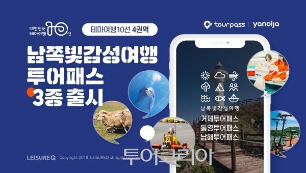 https://t1.daumcdn.net/news/201910/14/TourKorea/20191014105953184mcsl.jpg