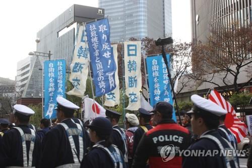 도쿄 도심의 혐한 시위 [연합뉴스 자료사진]