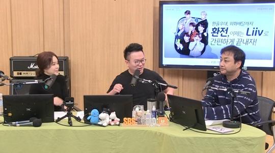 가장 왼쪽부터 백지영, DJ 김태균, 김수용