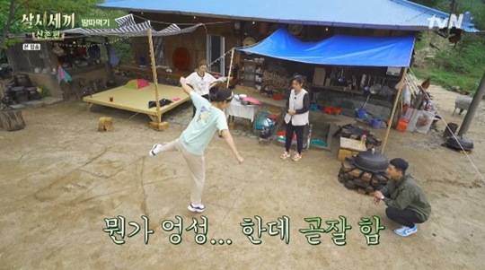 <p>BoA is the body open to life.</p><p>10 October 18 broadcast tvN Samsi - mountain village flightsat Or within the Earth, picking to that BoA, Yoon Se-ah, Park So-dam, Park Seo-joon of The appear.</p><p>This day four people are digestive also cause both the ground picking my to let. Or for one person to driveto and you did. On this, Yoon Se-ah, boa, Park Seo-joon, Park So-dam, in order from the ground picking is started.</p><p>Yoon Se-ah is a left right balance and skills said. While the BOA is one leg of my treadmill, can you?And anxious, to jump rope challenges and likewise a sloppy posture to all width place was.</p><p>Cool game this was BoA in Step 5 if you made a mistake</p>