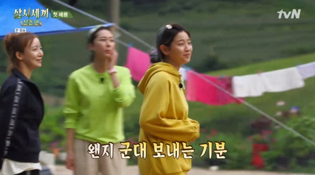 <p>Park Seo-joon this Three Meals a Day - a mountain village flight appeared I was.</p><p>10 October 18 broadcast tvN Three Meals a Day - a mountain village flightsin the last lunch, and leave the Guest Park Seo-joon of The appear.</p><p>This day boa load to the fight and coming out of Park Seo-joon in interview when we talk about how to do it becauseshe asked. Park Seo-joon is crafted in an interview with three minutes to the excitement there were many. Thanks was a lot of fun,he said.</p><p>Park Seo-joon is a drama should of taken the mood. The title is your dairy diarythen,said Smile was. Boa, I jump rope to steady me,he finally greeted it.</p><p>Park So-dam is leaving that Park Seo-joon, and mind this,he said. Boa, Yoon Se-ah, too, Army to send feeling. Vacation get to our house from andand the laughter to know about</p>