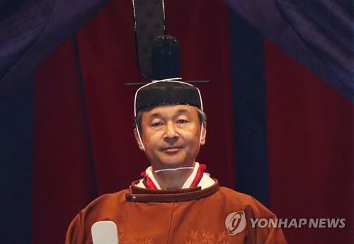 (도쿄 AP=연합뉴스) 나루히토(德仁) 일왕이 22일 오후 도쿄(東京) 지요다(千代田)구 소재 고쿄(皇居)의 규덴(宮殿)에서 즉위를 일본 내외에 알리는 행사에 임하고 있다.