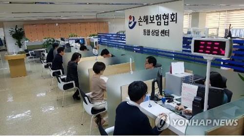 손해보험 상담센터 [손해보험협회 제공]
