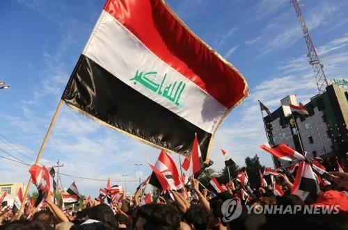 25일 이라크 카르발라에서 벌어진 민생고 시위 [AFP=연합뉴스]