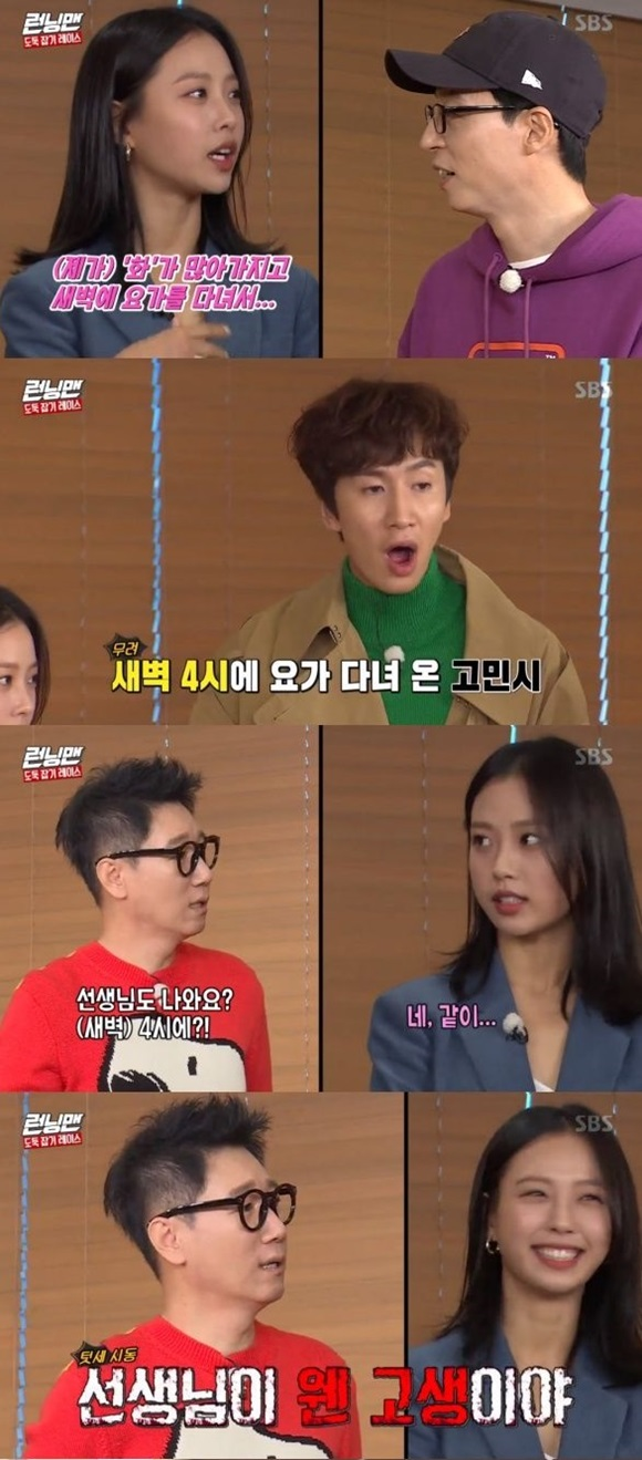 <p>Learn Go Min-si has a chemical allay of your own secret to reveal.</p><p>The 27th broadcast SBS Running Manin yellow with appeared together for Go Min-si Running Man appeared the day before didnt sleep,he said Perak had.</p><p>This has turned out nervous because of not only their schedule was because. Go Min-si I got angry a lot more than yoga to the other. So at 4 a.m. yoga school, she came to thecotton from Monster Energy, and emission to the screen is sinking,he confided me.</p><p>This stone is a teacher I saidin terms Sir what you saidand the application took. Yoo Jae-Suk also teacher from home went comes late rooms look the day before on a yoga Mat in the grass and it saidYou Play to drop the width to know about.</p><p>Photo=Running Man Broadcast Capture</p>
