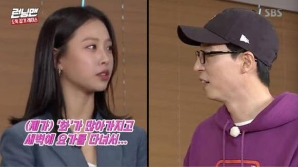 "<p>'Running Man' Go Min-si has a 4 a.m. from Yoga to I said attention I did.</p><p>Over the past 27 broadcast SBS TV 'Running Man'in the Actor Huang with Go Min-si as a guest appeared.</p><p>This day Go Min-si is the day before the shooting havent slept for a revealed curiosity to know about. Members of the first art appeared for the tension because I thought, but Go Min-si is a dawn Yoga because the answer was.</p><p>Go Min-si is ""I upset a lot more than Yoga to the other. So at 4 a.m. Yoga School, and she came. To release energy to the upset subsides,""he confided me.</p><p>Then the stone is ""at that time the teacher is better because. Teachers suffer because,""he said to laughter, I found myself in.</p>"