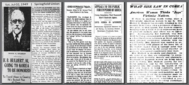 """신간 '헐버트의 꿈 조선은 피어나리!'에서 새로 소개한 헐버트 박사 관련 신문기사들. 왼쪽 사진은 """"한국인은 세계에서 가장 빼어난 민족 중 하나""""라고 말한 1949년 7월 2일 미국 스프링필드유니언 인터뷰 기사. 가운데 사진은 고종과 헐버트 박사가 눈물어린 전보를 주고받았다고 보도한 뉴욕타임스 1905년 12월 13, 14일자. 오른쪽 사진은 박사의 아내 메이 헐버트의 1910년 5월 7일 뉴욕트리뷴 인터뷰 기사로, 제목은 '미국 여인, 일본인들이 한국인을 희생시키고 있다고 증언'이다. 김동진 회장 제공"""