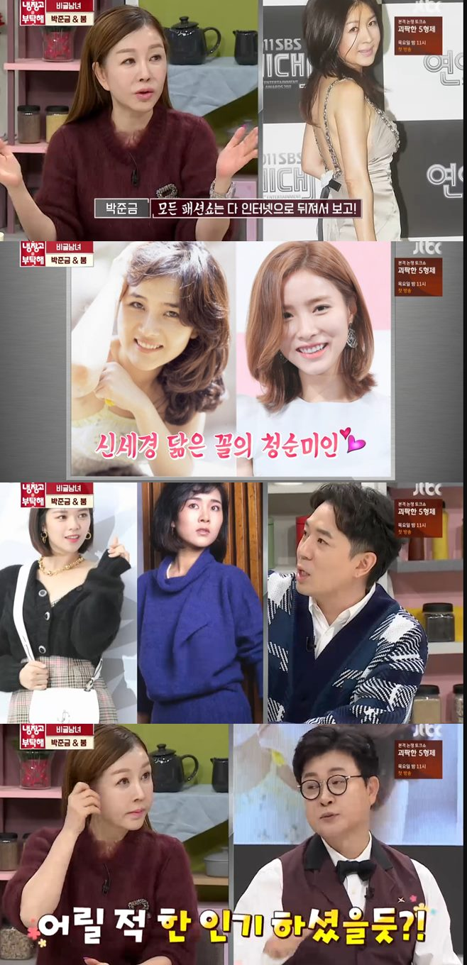 """<p> Actress Park Jun-geum of the beautiful youth was unveiled.</p><p>28 night broadcast JTBC TV 'fridge'is the MC Kim Sung-Ju, a stable exchange proceeds under the actor Park Jun-geum, TV Boom of the Sam scheme, Poong Kim, Michael not amino Soup, The Smoking suit, see income, Raymond keeping, information protection operations, and keep Hyun-Soo, Kim Seung-resident 15 minutes Cooking Time food oven, as well as was.</p><p>Park Jun-geum is now, as well as a young man in 'flower note'to me to name him. Park Jun-geums young picture was unveiled.</p><p>This Boom is """"a young man, the pictures look and have square like. Actress Shin Se-kyung, Mr. feel a little Be Like""""and that by the appearance of the Watch did not.</p><p>Meanwhile this day, Park Jun-geum Is the beauty about how this refrigerator full of ingredients to the public through eye-catching was. Avocado, sweets and instead eat dried jujube, durian and other luxury food viewers  gaze was robbed.</p>"""