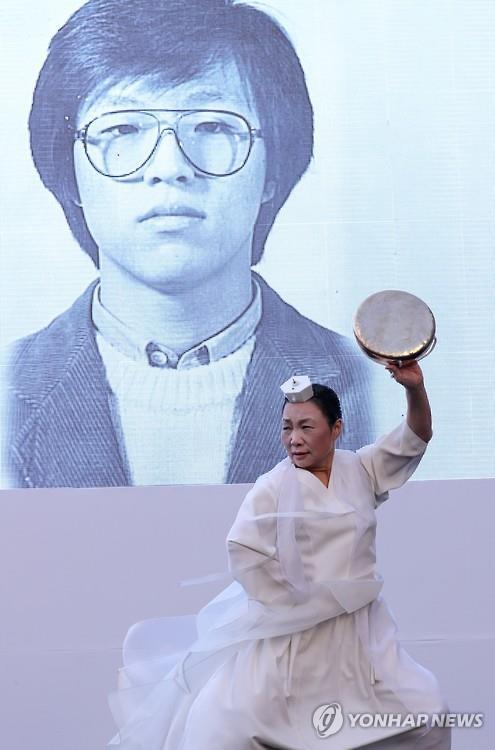2017년 박종철 30주기 추모제에 이 이사장이 진혼굿을 하는 모습. [연합뉴스 자료사진]