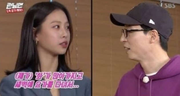 <p>Learn Go Min-si has dawn on Yoga for the reason that revealed attracted the attention.</p><p>Over the past 27 broadcast of SBS Running Manhas Go Min-si and actor Huang more have appeared.</p><p>This day Go Min-si I got angry much more to Yoga and to the other. So at 4 a.m. Yoga School came,he said. This energy emission to the screen is sinking,he added.</p><p>Now the analysis is in the early hours of Yoga for a talk in surprise and said, at that time Sir My Ye. Teachers suffer becausethe response said.</p><p>Yoo Jae Suk also I saw when the teacher is late to take care of Yoga Mat clean and free Go Min-si has come, as it would happen,he added.</p><p>Current SBS drama Secret boutiqueappeared in the Go Min-si is the last in 2017 SBS drama sassy girlvia debut.</p><p>Go Min-si since the drama Live, the sky in the hundred million of stars, if you like ringing, the movie witches etc appeared in and the name informed.</p><p>Running Man Go Min-si fire more at dawn YogaYoo Jae Suk teacher Yoga Mat clean and well positioned</p>