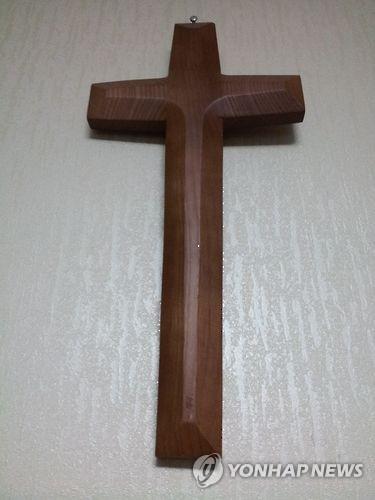 십자가 [연합뉴스 자료사진]