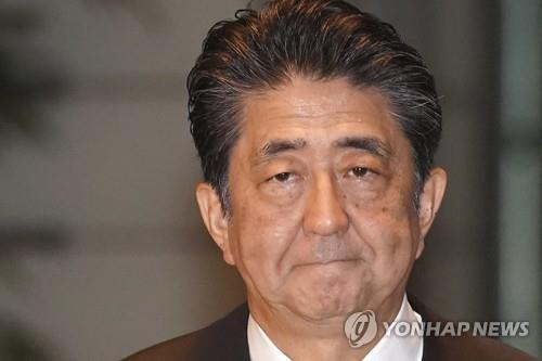 아베 신조 일본 총리 [AP=연합뉴스 자료사진]