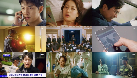 """<p>2 days broadcast SBS 'Vagabond' 13 1, Part 2 viewership of if youre in the national standards, each with 10. 4%(NCR, 10. 3%)and 12. 8%(NCR 12. 6%)is recorded. In particular, the extremely General public was Kim you(Jang Hyuk with minutes)of the trial scene in a lot of interest was raised, thanks to the last in the best audience 14%in the same time period, full 1, for on was.</p><p>Advertising are of the main judgment, but the goal 2049 viewership from the 'Vagabond'are each 4. 1%and 5. 2% was recorded. This day household audience 1 for KBS weekend drama 'Love Is Beautiful Life is wonderful', each record 2. 9%and 4. 0%of beyond shame, and also this day the first broadcast was MBC 'double no'to each record had 1. 3%, 2. 1%, 1. 6%, 1. 5% and also 3 times more difference is the record. Thanks to the drama of this day broadcast terrestrial and cable, and easily entire in the 1 position willing to be.</p><p> This judge on May Day(Yun be lesson)by John B Mark detective and development that the ruling led to.</p><p>At this time, the car delivery conditions(Lee Seung-gi minutes)and to and win to savor who and Harry Kane(drainage field)is shot was from the waist the skin is really so fuzzy and me. At that moment the moon he Her Up With Beats, and every morning arrives in an ambulance and carried her off to was.</p><p>Since the media in the month of the claim the news they continue to had appeared, and Harry Kane is """"a country that had a""""live and pleased after the surgery unharmed and finished. Every morning Jessica and Defence Minister of night only video(the best holiday)of the inappropriate photos will be unveiled at the month the case is that she urgently arrested, that witness could.</p><p>Back to the hospital returning to the moon and conditions are Harry Kanes rehabilitation for the next in the help was the muscles for your massage that said. This Harry Kane is seemingly """"the incident is addressed in more only thing-dont you?""""He said to him with warmth and gratitude """