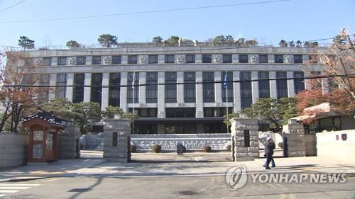 헌법재판소 [연합뉴스TV 제공]
