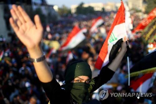 1일 바그다드에서 시위에 참여한 이라크 시민 [로이터=연합뉴스]