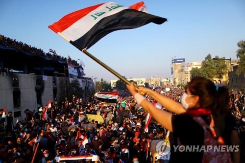 1일 바그다드에서 열린 반정부 시위 [로이터=연합뉴스]