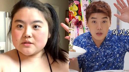 유튜버 구도쉘리(왼쪽)와 방송인 권혁수.