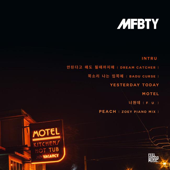 10일(일), MFBTY 새 앨범 발매 | 인스티즈